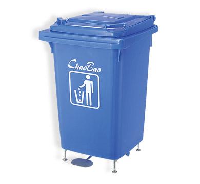 Thùng rác nhựa 240 Lít  model:B-001A