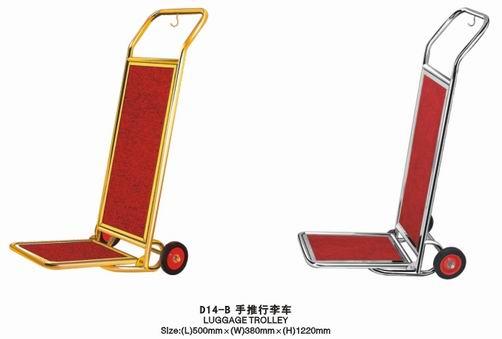 Xe đẩy hành lý  D14-B