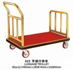 Xe đẩy hành lý  D22