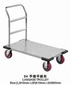 Xe đẩy hành lý  D4